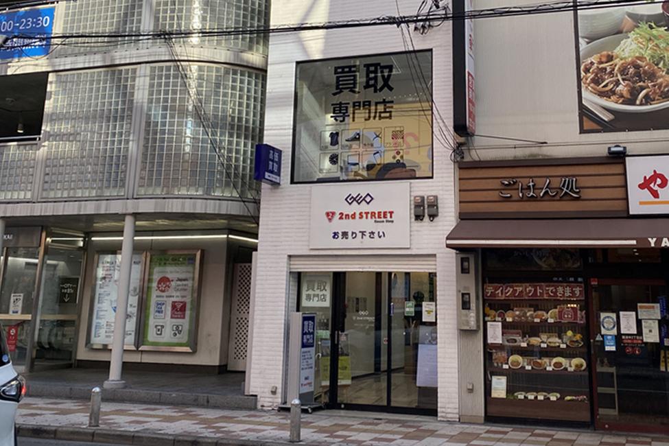 セカンドストリート大阪難波買取専門店