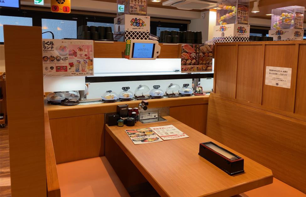 くら寿司なんば日本橋店