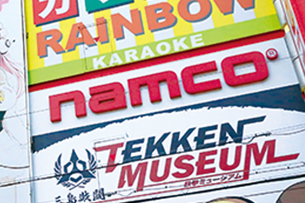 namco大阪日本橋店