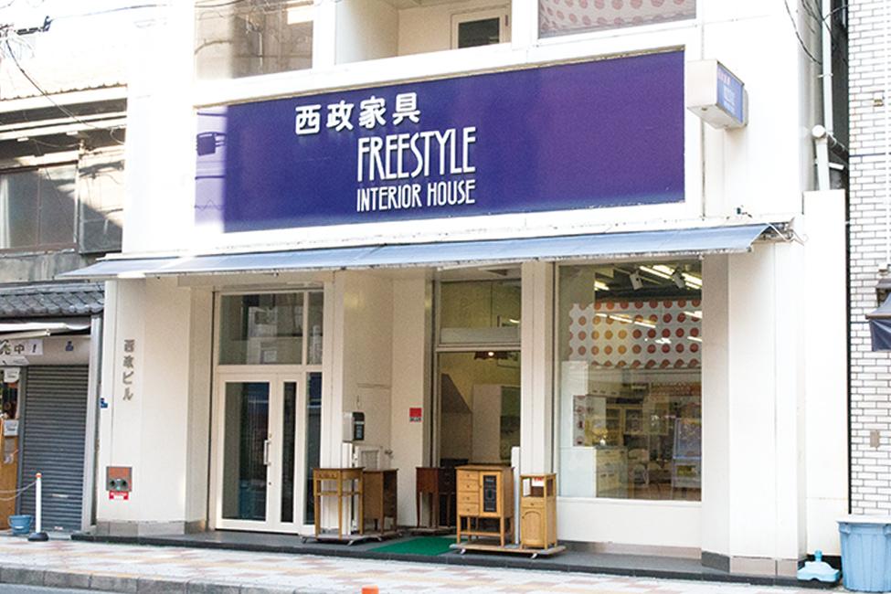 西政家具店