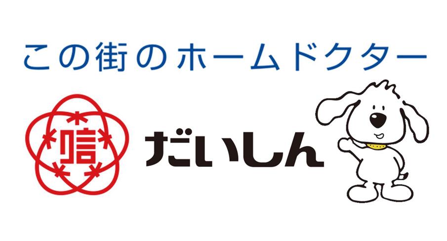 大阪信用金庫 難波支店
